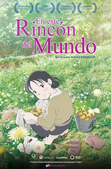 en-este-rincocc81n-del-mundo-posters